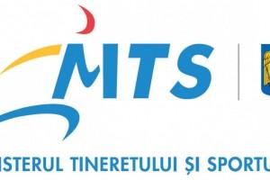 logo-MTS-stema-e1385421475548